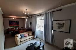 Título do anúncio: Apartamento à venda com 4 dormitórios em Luxemburgo, Belo horizonte cod:348471