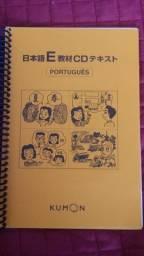 Livro Kumon Japonês Nihongo Nível E - Novo