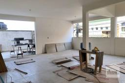 Apartamento à venda com 4 dormitórios em Colégio batista, Belo horizonte cod:267678