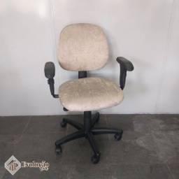 Título do anúncio: Cadeira Escritório, Ergônomica, Suede - Bege