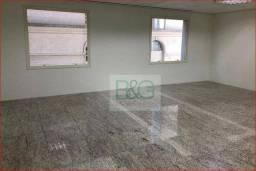 Sala para alugar, 50 m² por R$ 4.000/mês - Consolação - São Paulo/SP