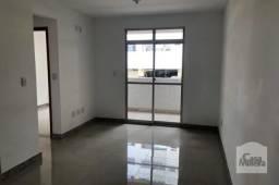 Apartamento à venda com 3 dormitórios em Manacás, Belo horizonte cod:274444