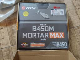 B450m mortar max
