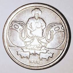 1 centavo - Cruzado Novo - 1089 - Boiadeiro