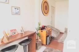 Apartamento à venda com 2 dormitórios em Manacás, Belo horizonte cod:270591