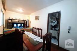 Apartamento à venda com 3 dormitórios em Santa cruz, Belo horizonte cod:277491