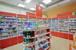 Drogaria completa no Centro - Farmácia popular