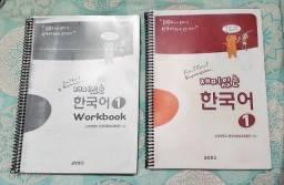 Livro e caderno Coreano de atividades Fun! Fun! Korean! (???? ???)