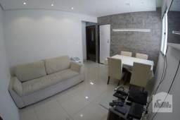 Apartamento à venda com 2 dormitórios em Castelo, Belo horizonte cod:264447