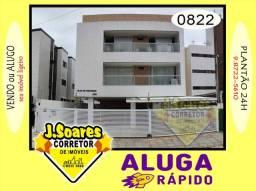 Título do anúncio: Apartamento para aluguel tem 72 metros quadrados com 3 quartos
