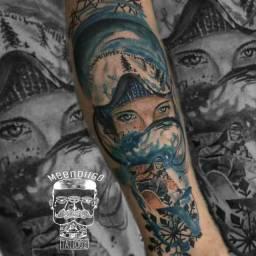 Tatuador Profissional Qualificado