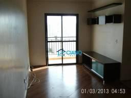 Apartamento com 3 dormitórios para alugar, 72 m² por R$ 2.300,00/mês - Alto da Mooca - São