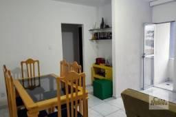 Apartamento à venda com 2 dormitórios em Ipiranga, Belo horizonte cod:260610
