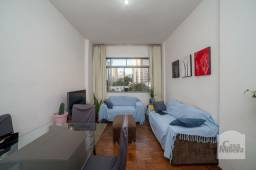 Apartamento à venda com 3 dormitórios em Funcionários, Belo horizonte cod:324691