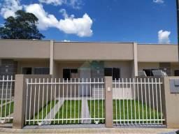 Casa em condomínio fechado com 2 dormitórios para alugar, 48 m² por R$ 1.300/mês - Parque