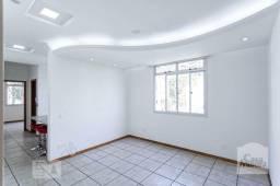 Título do anúncio: Apartamento à venda com 1 dormitórios em São lucas, Belo horizonte cod:350769