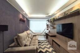 Apartamento à venda com 2 dormitórios em Coração de jesus, Belo horizonte cod:324709