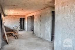 Apartamento à venda com 4 dormitórios em Dona clara, Belo horizonte cod:260668