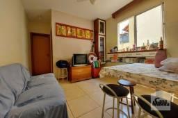Título do anúncio: Apartamento à venda com 1 dormitórios em Nova granada, Belo horizonte cod:350838