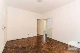 Título do anúncio: Apartamento à venda com 2 dormitórios em Coração eucarístico, Belo horizonte cod:350859