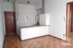 Título do anúncio: Apartamento à venda com 1 dormitórios em Centro, Belo horizonte cod:350826