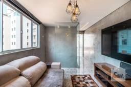 Título do anúncio: Apartamento à venda com 3 dormitórios em Anchieta, Belo horizonte cod:350799