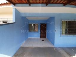 Título do anúncio: Casa para venda com 47 metros quadrados com 2 quartos em Bom Retiro - Matinhos - PR