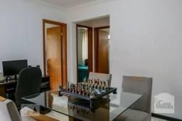Título do anúncio: Apartamento à venda com 2 dormitórios em São joão batista, Belo horizonte cod:325826