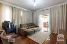 Apartamento à venda com 4 dormitórios em Ouro preto, Belo horizonte cod:325480