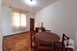 Apartamento à venda com 2 dormitórios em São lucas, Belo horizonte cod:325595
