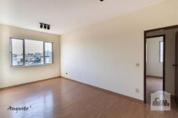 Apartamento à venda com 2 dormitórios em Coração eucarístico, Belo horizonte cod:250075