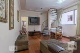 Título do anúncio: Apartamento à venda com 2 dormitórios em Carlos prates, Belo horizonte cod:350765