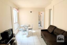 Título do anúncio: Apartamento à venda com 2 dormitórios em Aeroporto, Belo horizonte cod:351505