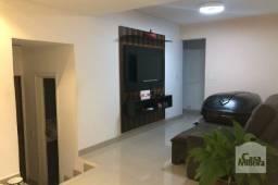 Casa à venda com 4 dormitórios em Santa mônica, Belo horizonte cod:277820