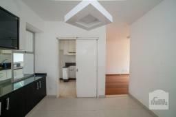 Título do anúncio: Apartamento à venda com 3 dormitórios em Santo antônio, Belo horizonte cod:351678