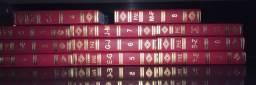 Livros de ensino médio e faculdade