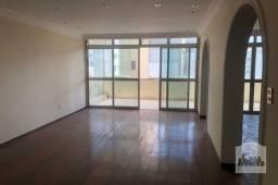 Título do anúncio: Apartamento à venda com 5 dormitórios em Serra, Belo horizonte cod:364510