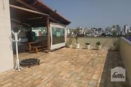 Apartamento à venda com 3 dormitórios em Jardim américa, Belo horizonte cod:274457