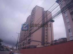 Apartamento à venda com 2 dormitórios cod:1030-1-130683