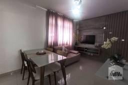 Apartamento à venda com 3 dormitórios em Itapoã, Belo horizonte cod:277722