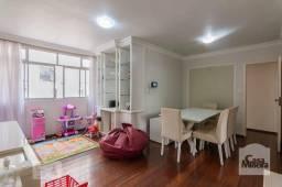 Título do anúncio: Apartamento à venda com 3 dormitórios em Santo antônio, Belo horizonte cod:351732