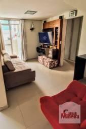 Apartamento à venda com 3 dormitórios em Caiçara-adelaide, Belo horizonte cod:277779