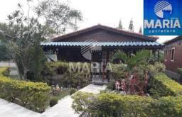 Casa de Condomínio para alugar em Gravatá/PE por 2 MIL!! Ref: 2955