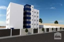 Apartamento à venda com 3 dormitórios em Alto caiçaras, Belo horizonte cod:270886