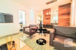 Apartamento à venda com 3 dormitórios em Dona clara, Belo horizonte cod:270764