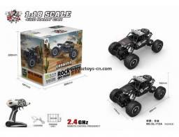 Carrinho 4x4 Metal Crawler Rc 2.4 Monster Truck P.entrega