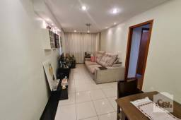 Apartamento à venda com 3 dormitórios em Caiçara-adelaide, Belo horizonte cod:274015