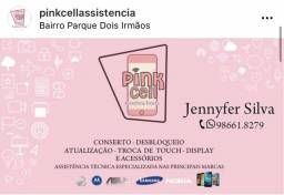 Pink cell