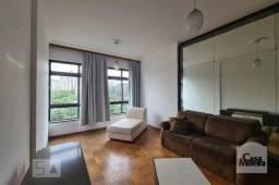 Apartamento à venda com 4 dormitórios em Funcionários, Belo horizonte cod:326447