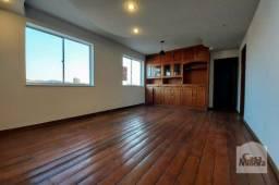 Título do anúncio: Apartamento à venda com 3 dormitórios em Serra, Belo horizonte cod:325836